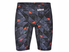Arena Powerskin ST 2.0 Jammer Wettkampfhose Limited Edition 2017