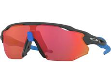 Oakley Radar EV Advancer Brille matte carbon/prizm trail torch